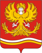 Coat_of_Arms_of_Mikhailovsk_(Sverdlovsk_oblast)