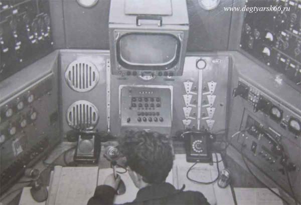 9 Шахтный диспетчер