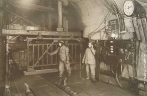 15 Рудоподъем шахты Капитальная-2
