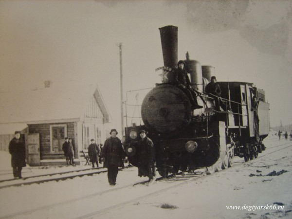 17 Железная дорога