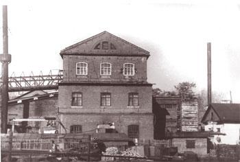 4 Корпус доменного цеха, сохранившийся до наших дней. Фото конца XIX в.