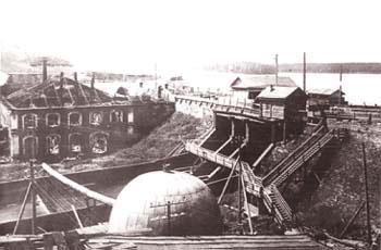 7 Сысертский завод