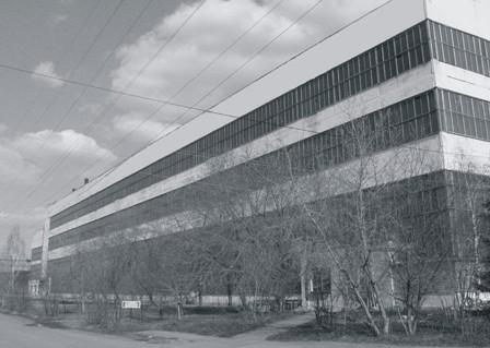 21 Уральский  Завод Гидромашин  (Уралгидромаш)