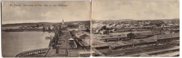 2 Панорама Нижне-Туринского завода в начале XX века. Фото Н.Ф. Лагунова
