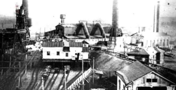 2 Калатинский медеплавильный комбинат, 30-е годы