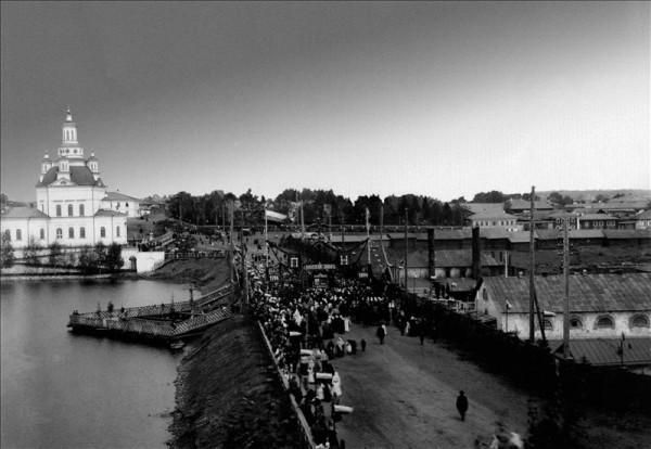 1 Празднование 200-летия Алапаевского железоделательного завода. Год 1904-й
