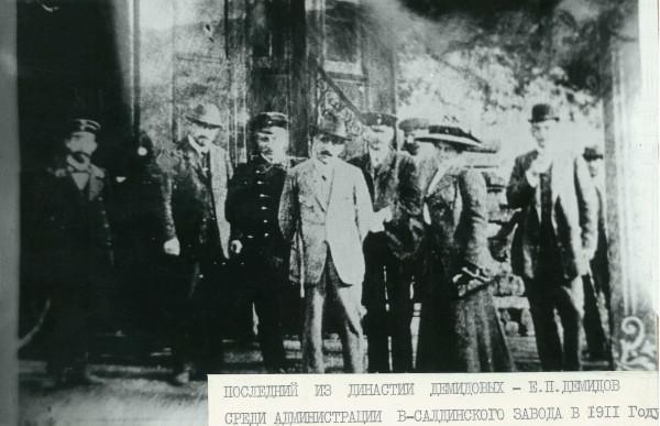 13 1910 г. ликвидировано доменное производство В-Салдинского завода