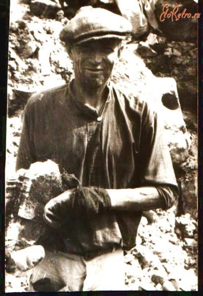 6 Карьер по добыче асбеста. Баженовское месторождение (г.Асбест). Рабочий. 1954 год