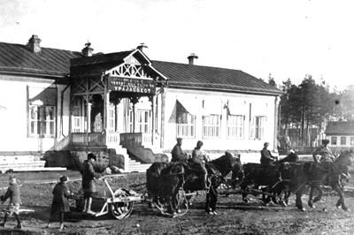 19 Первое здание управления комбината. (сейчас ОАО Ураласбест)