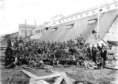 20 Завершение строительства фабрики № 2 Гигант. 1930 г.