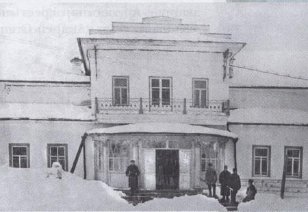 5 Дом управляющего Васильево-Шайтанским заводом