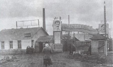 8 Проходная Новотрубного завода с портретами Сталина и Ленина. 1930-е годы