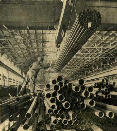 9 В цеху Новотрубного завода