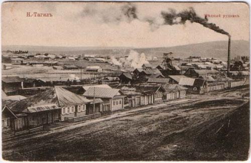 4 Поселок Медного рудника