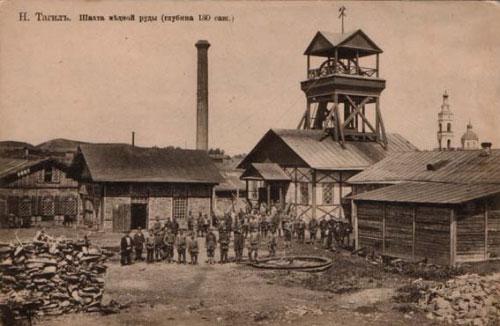 11 Шахта медного рудника, Нижний Тагил
