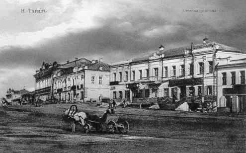 12 На улице Нижнего Тагила. 1905 г.