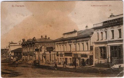 13 Александровская улица