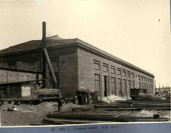 38 Нижнетагильский завод металлических конструкций