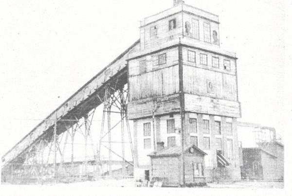39 Завод железобетонных изделий № 1 (г. Нижний Тагил)