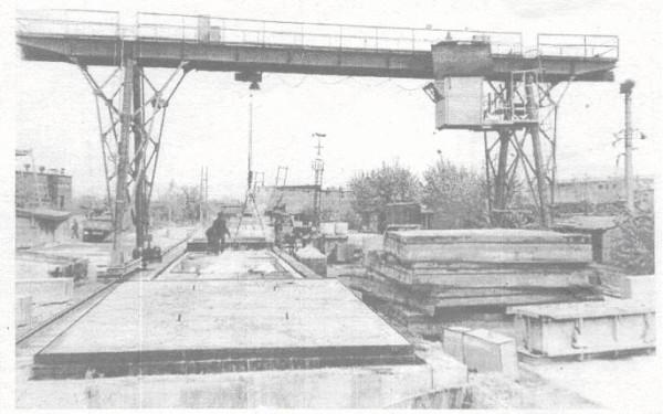 40 Завод железобетонных изделий № 1 (г. Нижний Тагил)