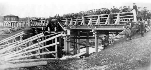 3 Открытие моста через реку Куртамыш. 1947 год.