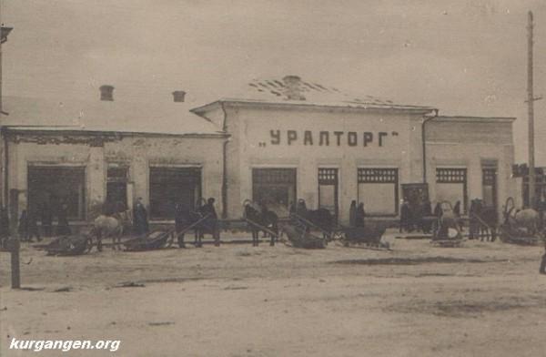 9 здание Уралторга и верхние торговые ряды, 1928 год.