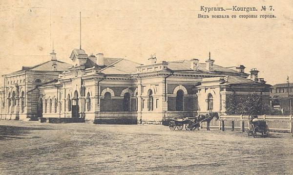 18 Курган. Вид вокзала со стороны города.  1917 год