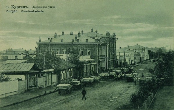 50. Дворянская улица. Курган