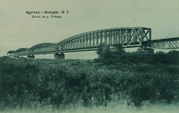 54 Мост через реку Тобол. Курган