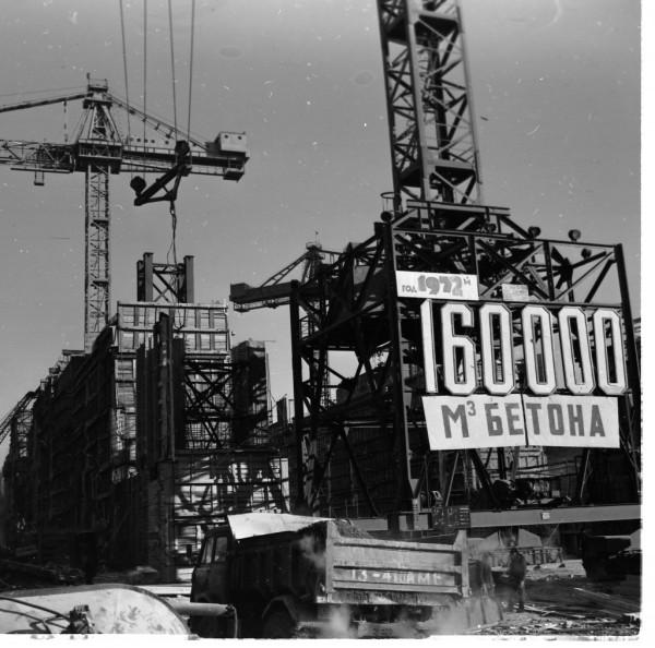6 Строительство Зейской ГЭС