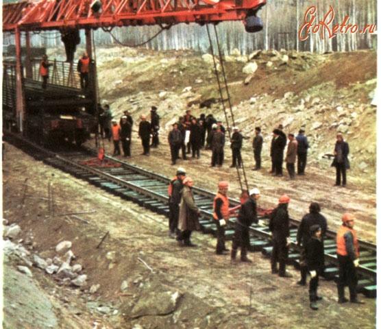 2 Укладка железнодорожного полотна на участке Бам-Тында.