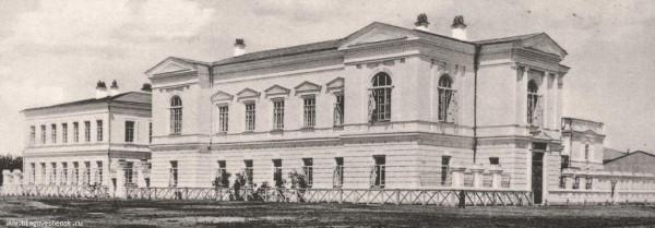 8 Государственный банк