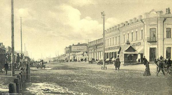15 Улица Амурская