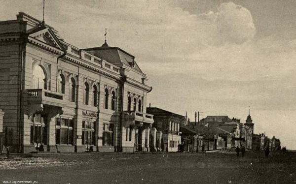 17 Улица Американская. Сибирский банк