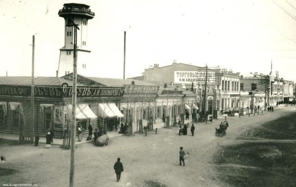18 Угол улиц Амурской и Благовещенской