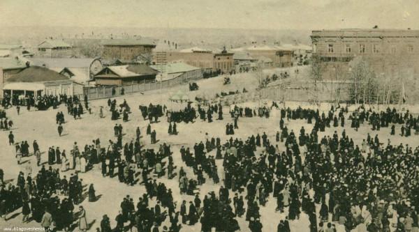 46 Благовещенск 17 октября 1905 г.