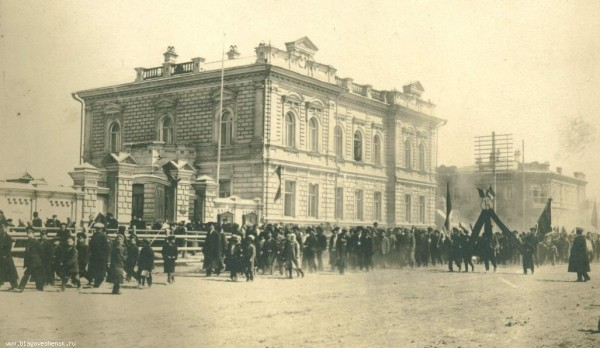 50 Благовещенск. Февраль 1917 г.