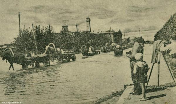52 Наводнение. 1928 г.