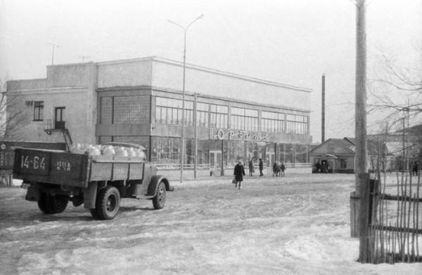 6 магазин Орбита на улице Завойко,  70-е годы, Елизово