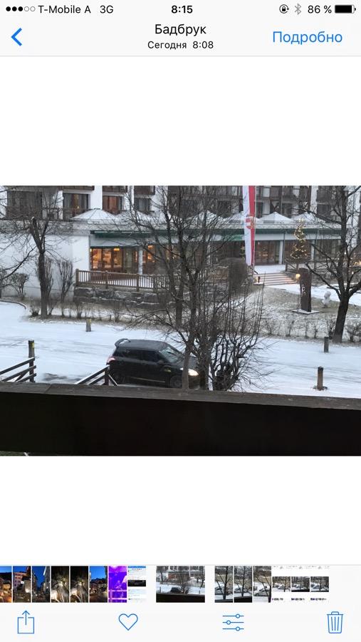 Чем могут вывести из себя русские туристы толерантного австрийца IMG_8821.JPG