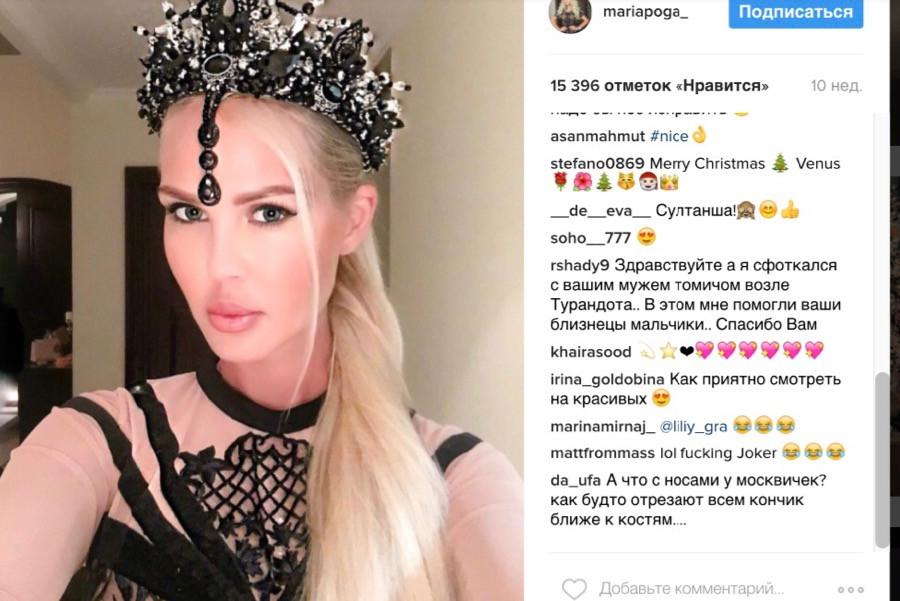 Неземная красотка Мария Погребняк критически похудела до 42 килограмм IMG_0685.JPG
