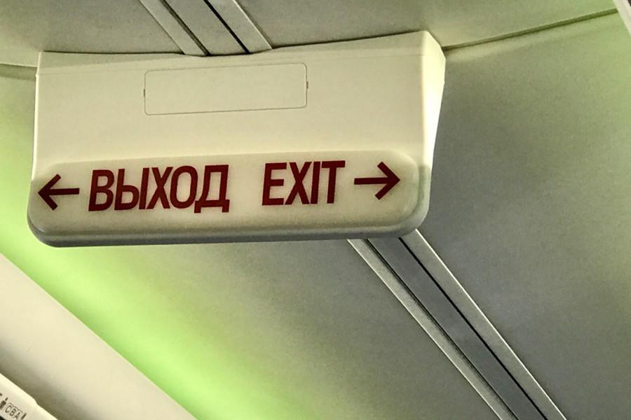 А вменяемые родители с детьми летают в самолетах?