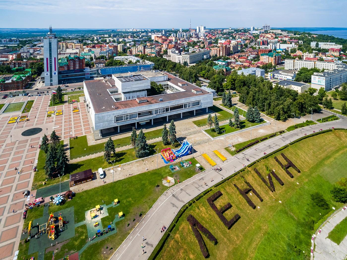 ulyanovsk012.jpg
