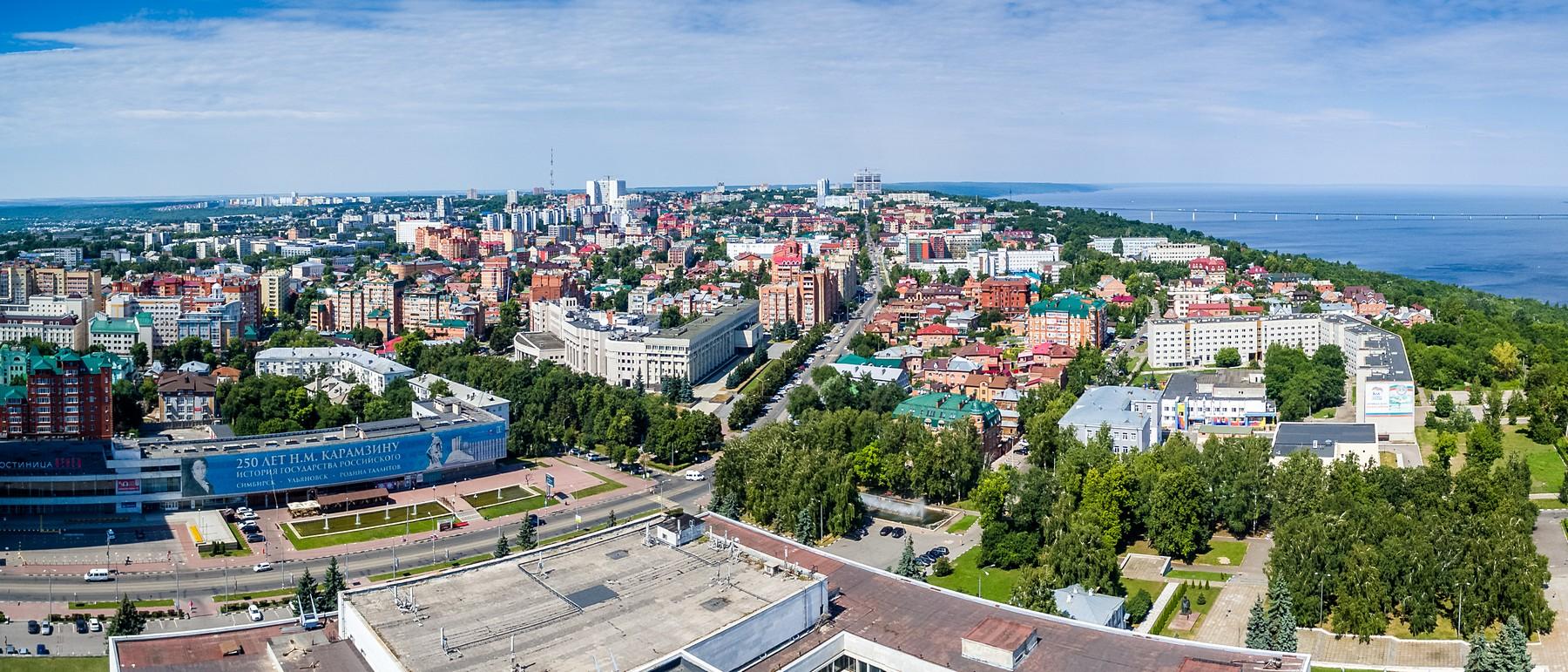 ulyanovsk045.jpg