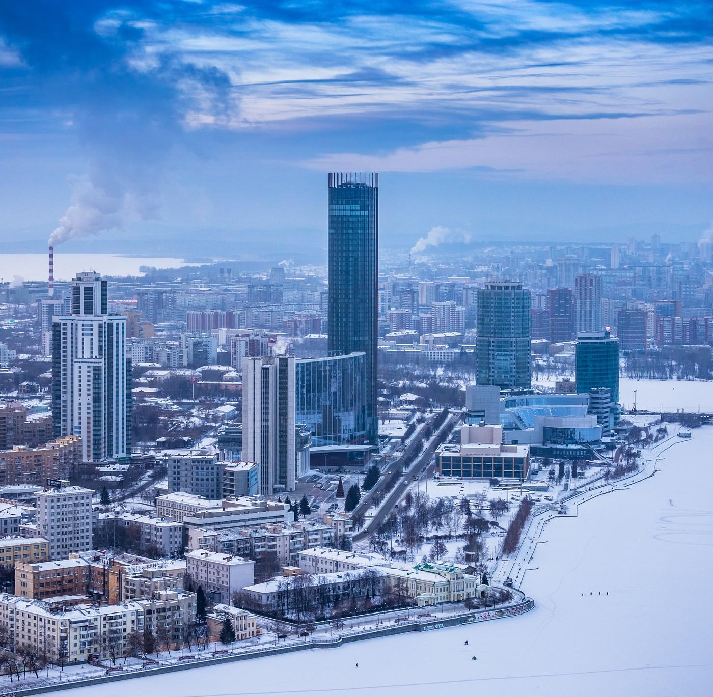 Шаблон человеку, картинки екатеринбург зимой