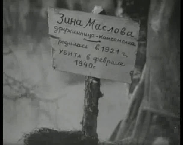 0 34 могила