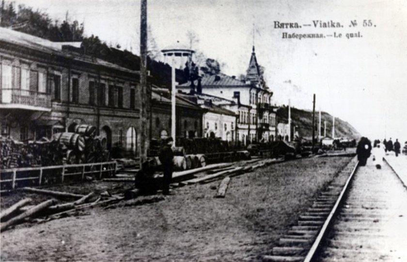 vyatka_nomernaya_118