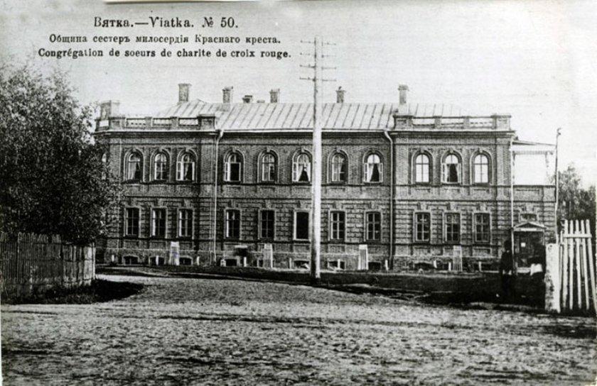 vyatka_nomernaya_121