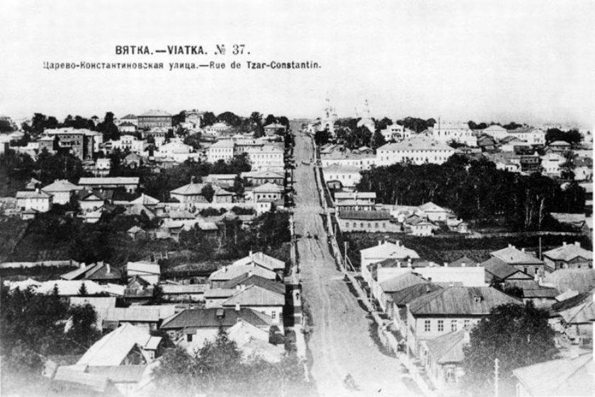 vyatka_nomernaya_124