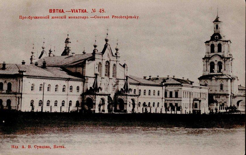 vyatka_nomernaya_25